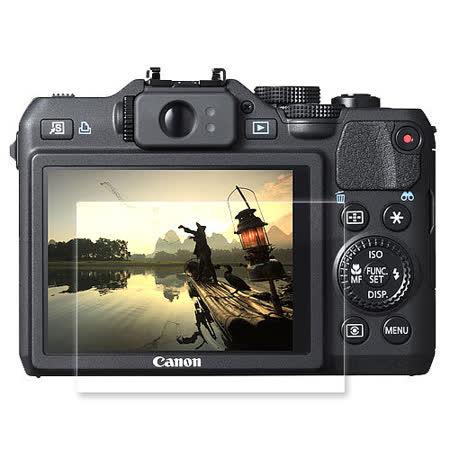 Kamera 螢幕保護貼-Canon G15
