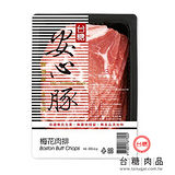 《台糖》安心豚梅花肉排(300g/盒)
