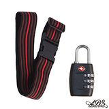ABS愛貝斯 台灣製造繽紛旅行箱束帶及TSA海關鎖旅遊安全配件組(99-018束帶M)
