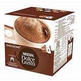 雀巢巧克力牛奶膠囊270G
