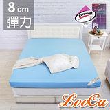 LooCa 雙認證竹炭紗全平面8cm記憶床墊-雙人5尺