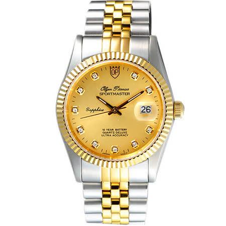 Olympianus  經典晶鑽腕錶-半金 89322SK