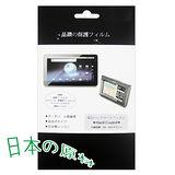 □螢幕保護貼□ASUS Google Nexus 7平板電腦專用保護貼 量身製作 防刮螢幕保護貼