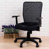 BuyJM 尼爾3D專利座墊辦公椅