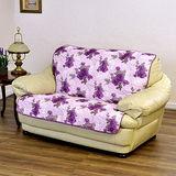 《格藍傢飾》浪漫玫瑰沙發墊2人-紫