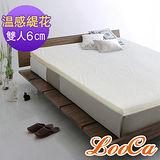 【LooCa 】溫感塑型6cm緹花記憶床墊-雙人5尺