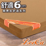 LooCa 類麂皮6cm記憶床墊-加大6尺