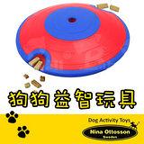 瑞典Nina Ottosson狗狗益智玩具─DogTreatMaze 狗狗迷宮飛盤 (大型)