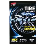 SOFT 99 水性輪胎鍍膜劑