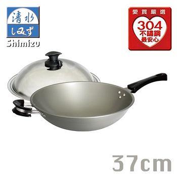 清水Shimizu 晶鑽奈米炒鍋單把(37cm)