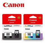Canon PG-88+CL-98 原廠高容量墨水組合 (1黑+1彩)