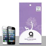 歐諾亞 超氧閃亮鑽石膜螢幕保護貼 Diamond-HC for Apple iPhone 5