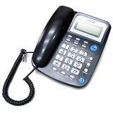 【東元TECO】來電顯示有線電話-黑(XYFXC002-B)