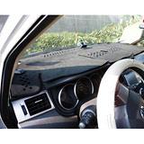 麂皮儀表板避光墊MITSUBISHI(三菱)OUTLANDER、ZINGER、ASX等汽車專用型