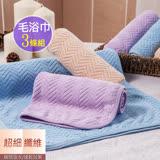 【MORINO】超細纖維提花【浴巾+毛巾組合】