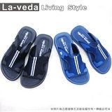 La Veda【皮爾卡登室內拖鞋】二色可選