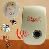 Bunny最新全方位超音波驅蚊器驅蟲器驅鼠器