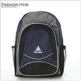 WAIPU 戶外休閒防潑水後背包 背包 書包(藍/灰)1979