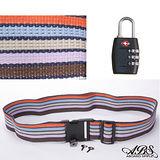 ABS愛貝斯 台灣製造繽紛旅行箱束帶及TSA海關鎖旅遊安全配件組(99-018束帶A2)