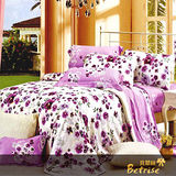 Betrise《紫戀花曲》雙人加大100%天絲TENCEL四件式兩用被床包組