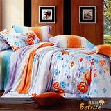 Betrise《香橘情緣》雙人加大100%天絲TENCEL四件式兩用被床包組
