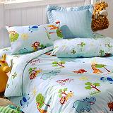 義大利Fancy Belle《歡樂動物園》雙人八件式兩用被床罩組