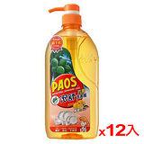 泡舒抗菌洗潔精-檸檬1000G*12入(箱)