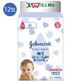 嬌生嬰兒潔膚柔溼巾100片*12包(箱)
