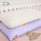 【奶油獅】正版授權-成人專用~馬來西亞進口100%純天然乳膠麵包枕-幻紫(二入)