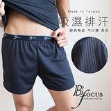 【美麗焦點】台灣製格紋吸濕排汗平口褲-黑色(7455)