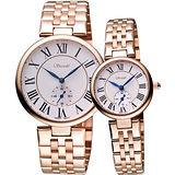 Standel 詩丹麗羅馬小秒針對錶-白/玫塊金 8S0232RS+8S0222RS