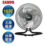 【SAMPO聲寶】16吋機械式工業扇(SK-VC16F)
