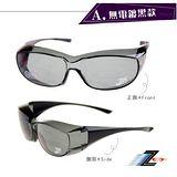防霧升級版!NEW!可包覆近視眼鏡【視鼎Z-POLS專業防霧款】!舒適抗UV400紫外線運動包覆太陽眼鏡