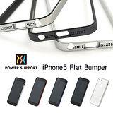 POWER SUPPORT iPhone5 Flat Bumper 保護邊框
