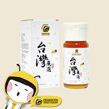 《蜜蜂故事館》台灣嚴選特賞龍眼花蜜700g×1
