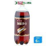 維大力加鹽沙士寶特瓶2000ml*6入/箱