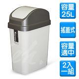 《時尚雪白》25公升附蓋垃圾桶(2入)