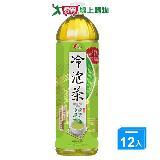 光泉冷泡茶-冷萃綠茶(無糖)1235ml*12入/ 箱