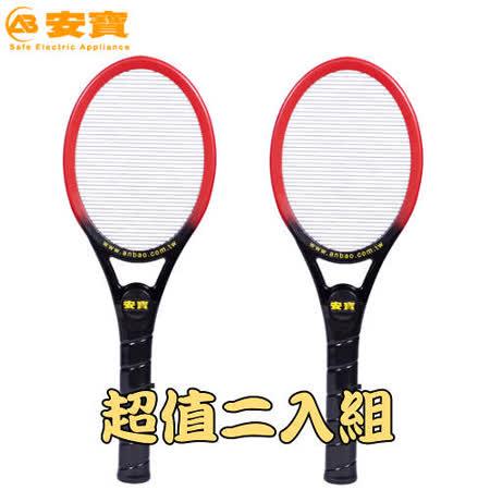 【安寶】小型單層鋰電充電式電蚊拍(AB-9915)★兩支裝 -friDay購物 x GoHappy