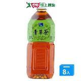 悅氏青草茶2000ml*8入/箱
