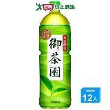 御茶園日式無糖綠茶1250ml*12入/箱