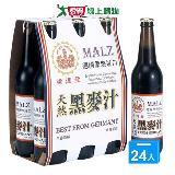 崇德發天然黑麥汁500ml*24入/箱