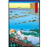 【SANRIO三麗鷗家族拼圖】Hello Kitty浮世繪系列-陸奧松島1000 pcs