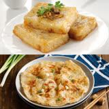 【禎祥食品】港式蘿蔔糕50片(加贈香Q蔥抓餅1包)
