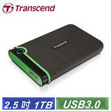 創見 StoreJet 25M3 USB3.0 1TB 2.5吋 軍事抗震行動硬碟 (TS1TSJ25M3)-【送創見外接硬碟包】