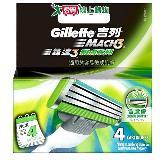 吉列鋒速3親膚刮鬍刀片(4片裝)