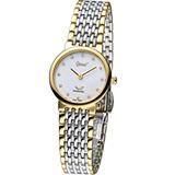 Ogival 愛其華薄型真鑽時刻仕女腕錶 385-022L