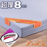 【一元加購】LooCa吸濕排汗全平面8cm記憶床墊-加大6尺