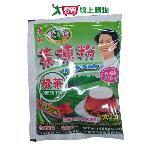 東承天之山綠茶凍粉110g