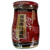品品黃大目中甜豆腐乳380g